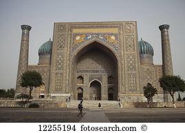 Sher dor madrasah Stock Photo Images. 67 sher dor madrasah royalty.