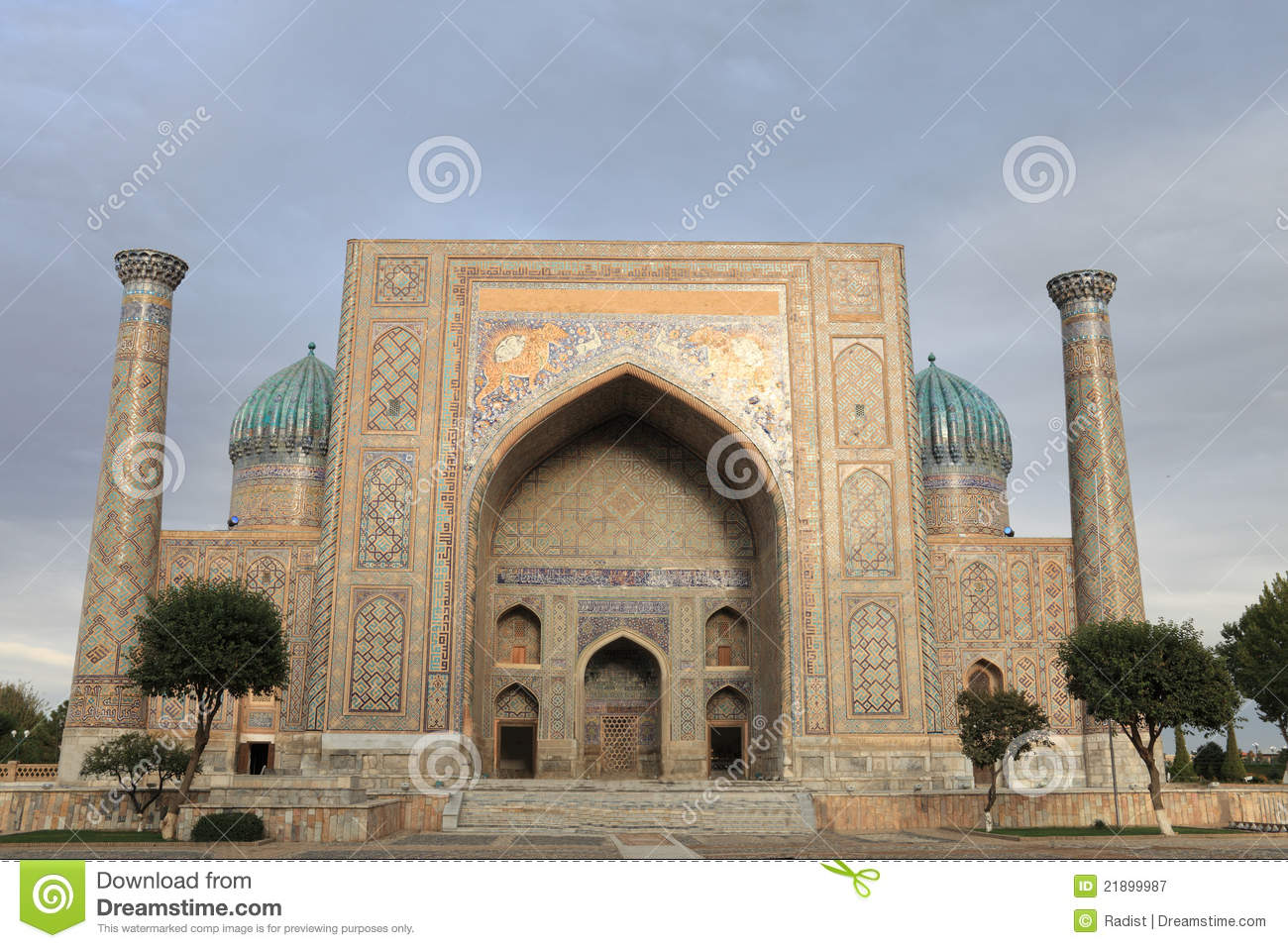 Sher Dor Madrasah Stock Photos, Images, & Pictures.