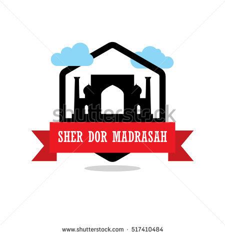 Madrasah Stock Photos, Royalty.