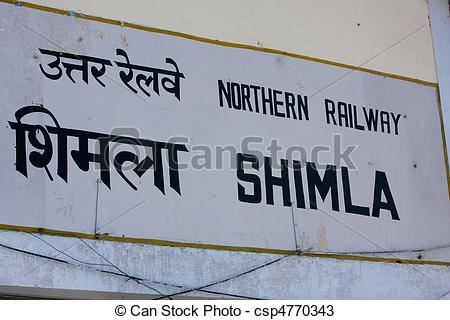 Stock Photos of Shimla railway sign.