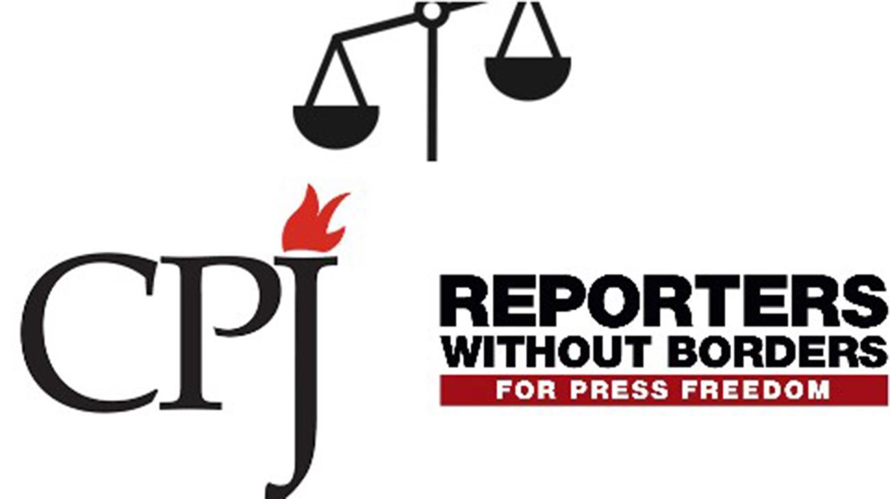 CPJ, IFJ demand investigation into journo Shimul killing.