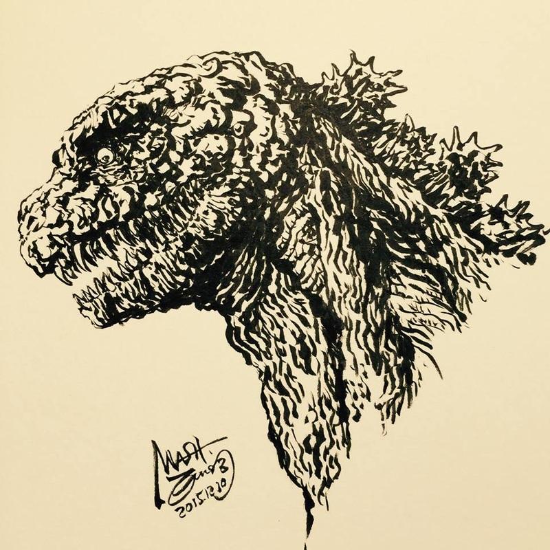Godzilla Resurgence: English Poster, Shin.