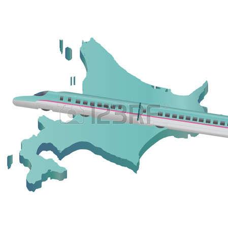 104 Shinkansen Stock Vector Illustration And Royalty Free.