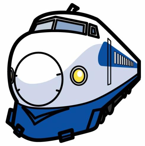 し:しんかんせん!(Shinkansen).