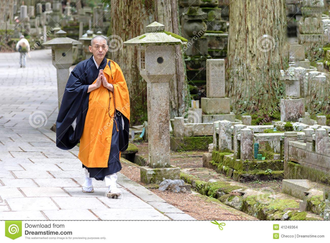 Shingon Monk In Okunoin Cemetery At Koya.