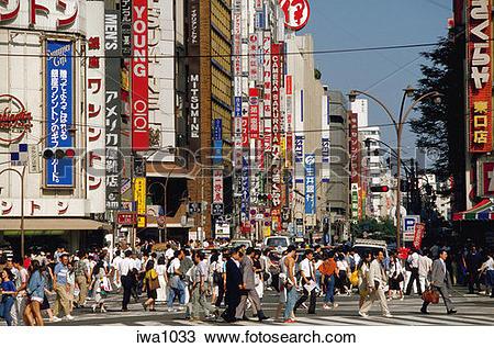 Stock Photo of Pedestrians crossing intersection near Shinjuku.