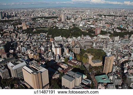 Stock Photography of Aerial view of Waseda University, Shinjuku.