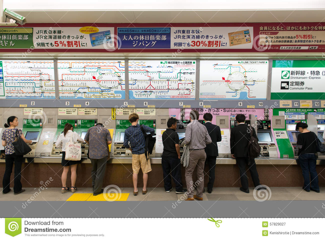 JR Train Vending Machines At Shinjuku Station, Tokyo Editorial.