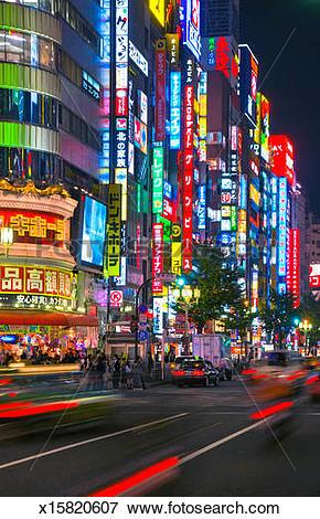 Picture of Yasukuni dori and Kabukicho area in Shinjuku x15820607.