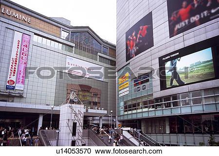 Stock Photography of Southeast Exit of Shinjuku Station, Tokyo.