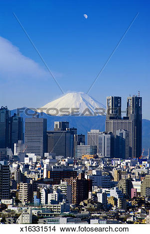 Stock Photo of Japan, Tokyo, Shinjuku District with skyscrapers.