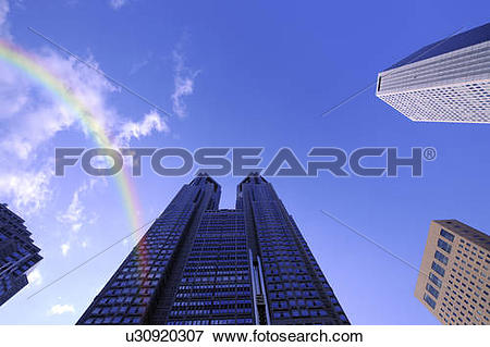 Picture of A rainbow and the Tokyo Metropolitan Government Offices.