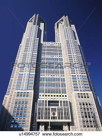 Picture of Tokyo Metropolitan Government Office, Shinjuku.