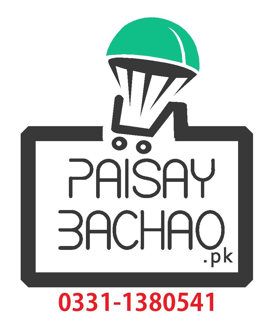 Online Shopping Deals in Pakistan: PaisayBachao.pk.