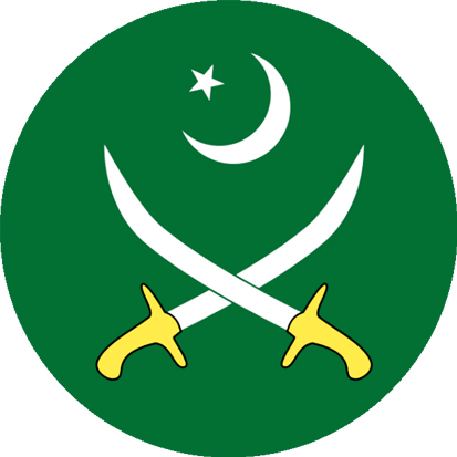 Join Pak Army Jobs 2017.