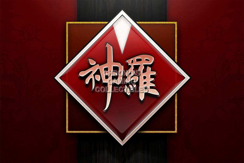 Final Fantasy CGC Huge Poster VII Shinra Company Logo PS1 PSP.