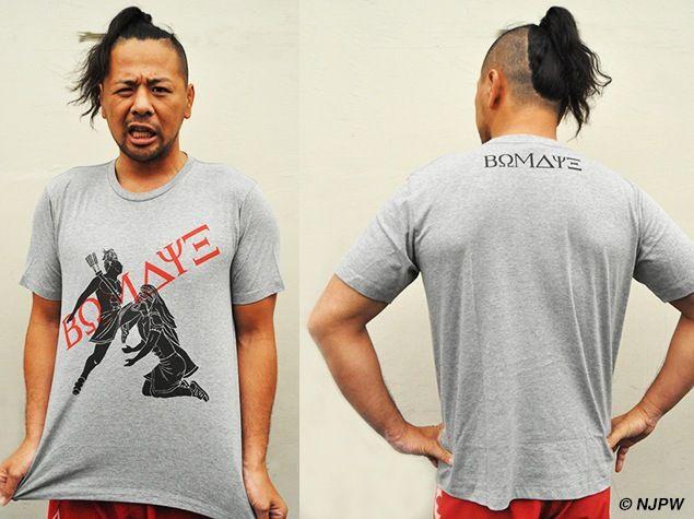 Shinsuke Nakamura Hairstyle. Shinsuke. Get Free Printable.