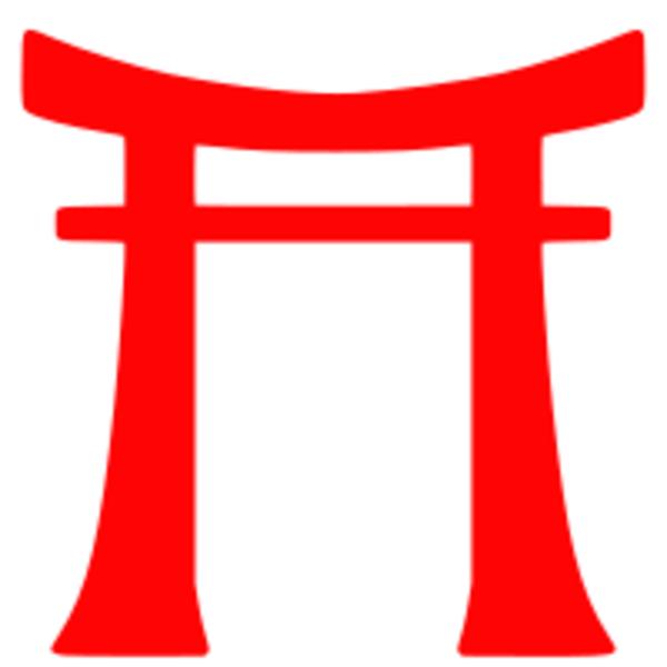 Japanese Gate Clipart.