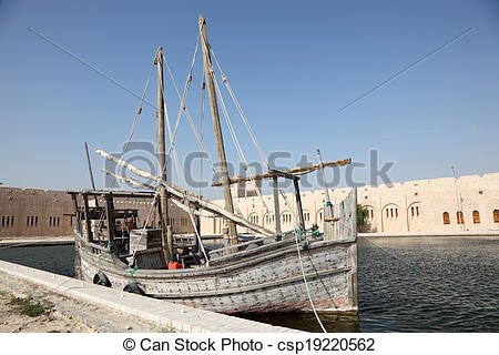 Stock Image of Historical dhow ship at the Sheikh Faisal Museum in.