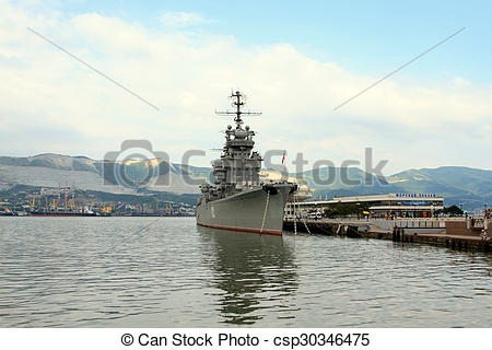 Picture of The cruiser Mikhail Kutuzov the ship museum.