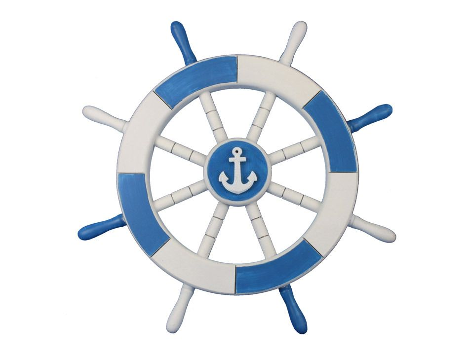 Ship Wheel Clipart.