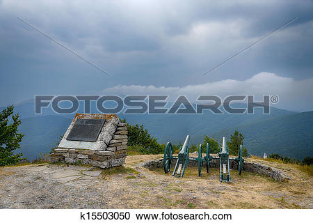 Stock Photography of Memorial Shipka view in Bulgaria. Battle of.