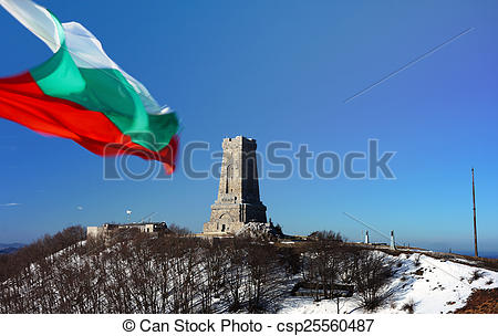 Pictures of Bulgarian flag Shipka.