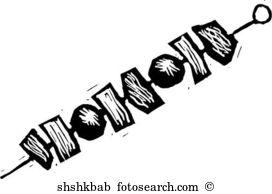 Shish kebab clipart #20