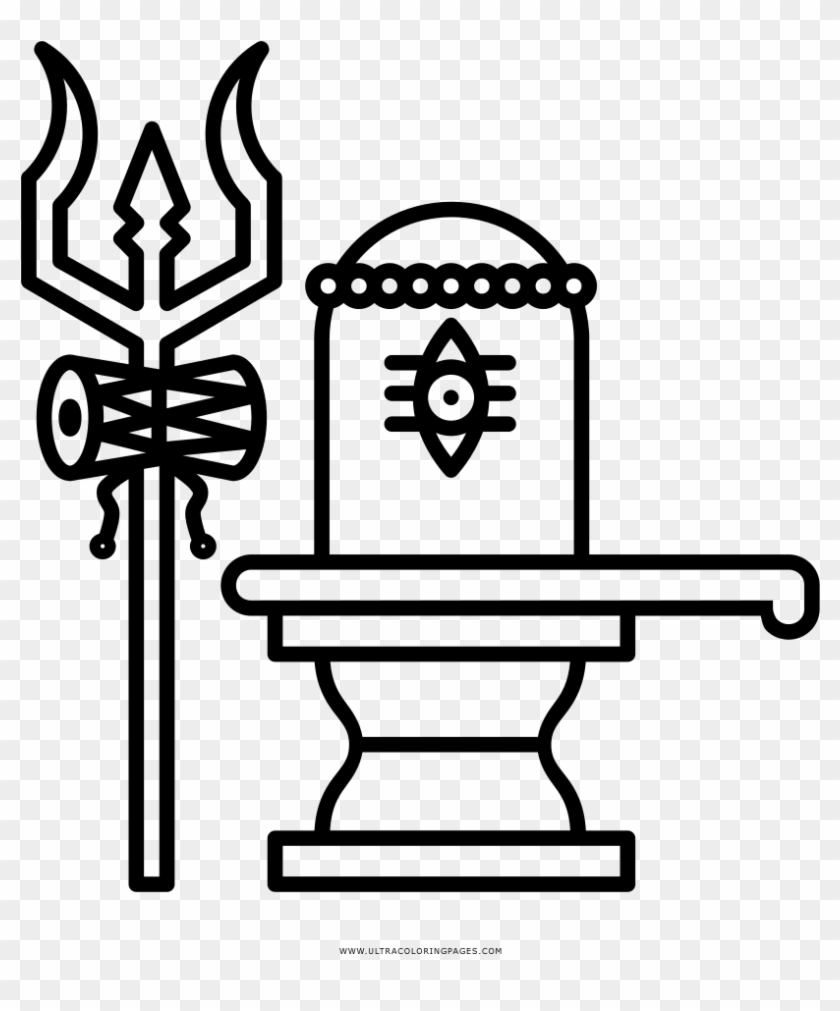 Collection Of Shivling Png High Quality Ⓒ.