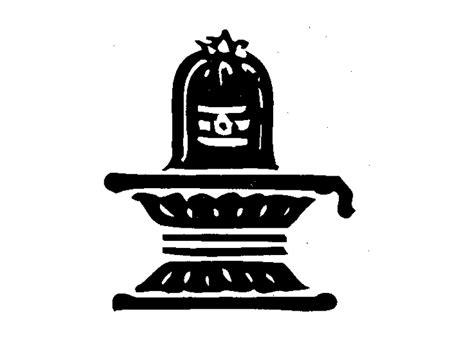 Shiva lingam Logos.