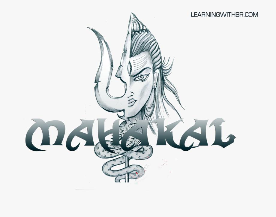Lord Shiva Tattoo Png , Transparent Cartoon, Free Cliparts.
