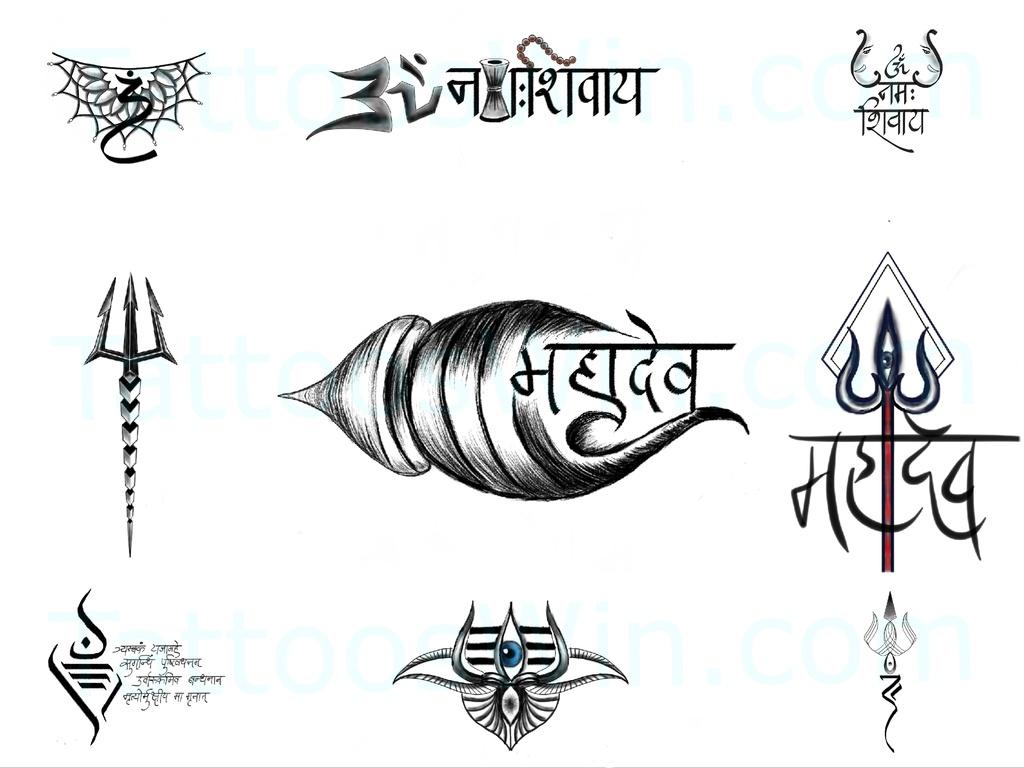 Lord Shiva Mahadev Tattoo Designs.