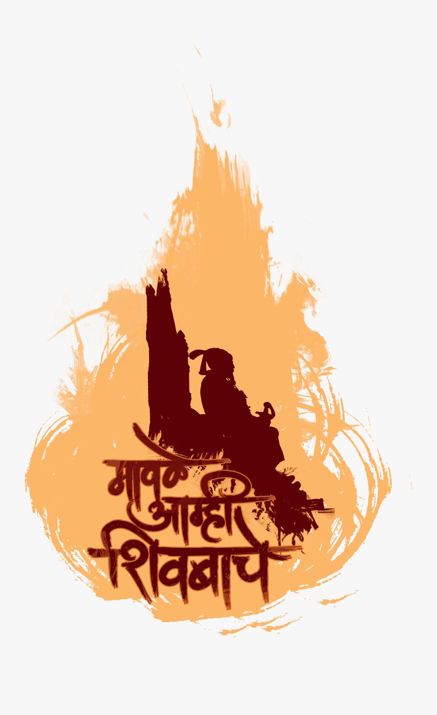 T Shirt Printing Shivaji Maharaj.