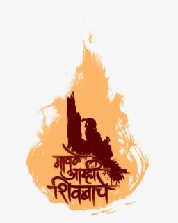 Free Shivaji Maharaj Clip Art with No Background.