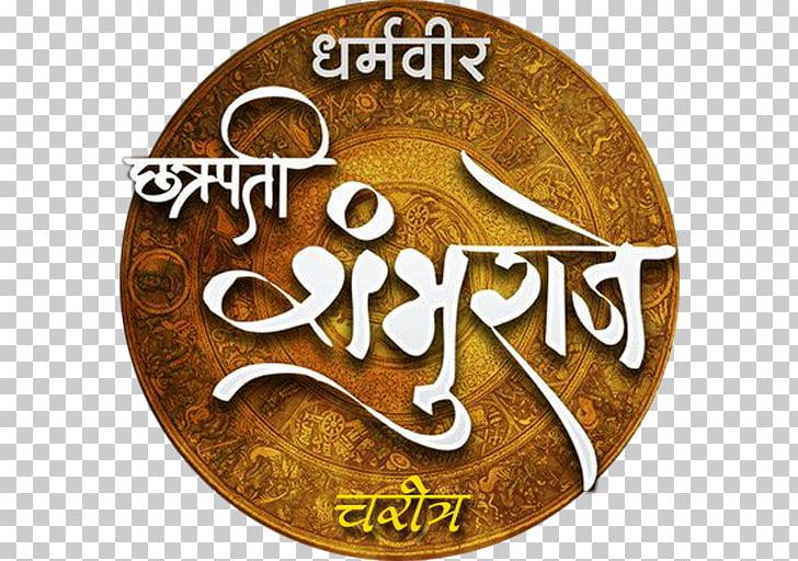 Maharashtra Maratha Empire Chhatrapati Maratha clan system.
