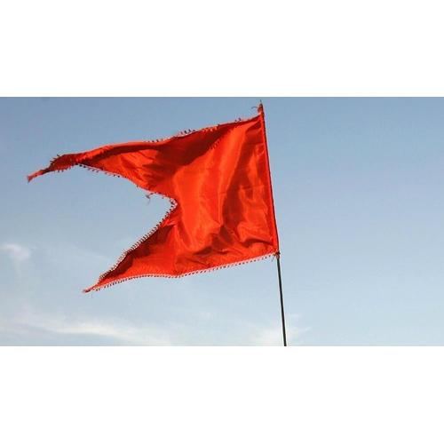 Bhagwa Maratha Flag.