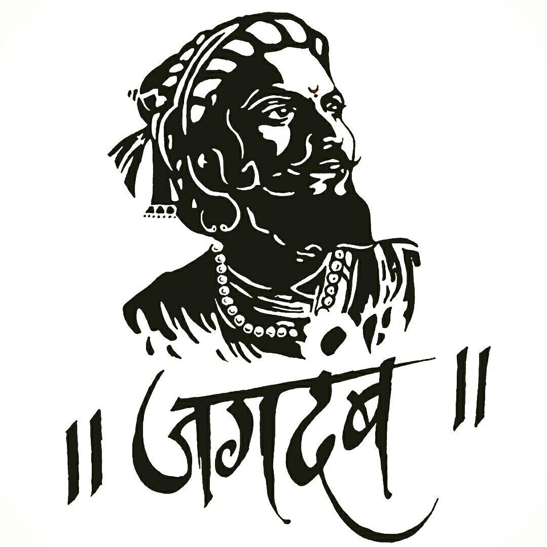Chhatrapati Shivaji Maharaj.