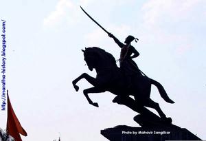 Shivaji Maharaj Clipart.