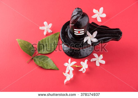 Shivalinga Stock Images, Royalty.