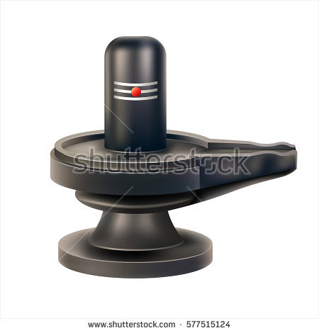 Lord Shiva Stock Images, Royalty.