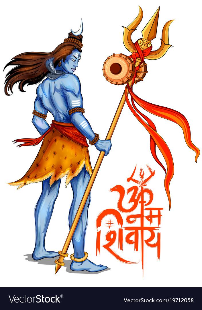 Lord shiva indian god of hindu for shivratri.