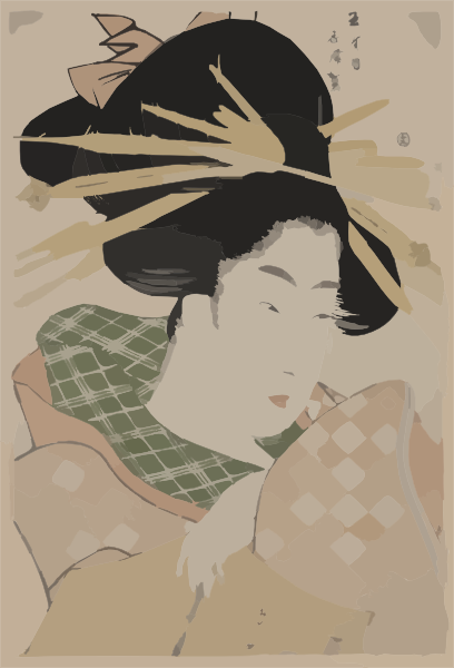 The Lady Shizuka Of Tama.