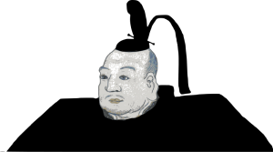 Shogun Clip Art Download.