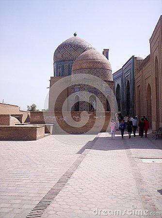 Samarkand.Memorial Complex Of Imam Al.