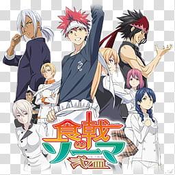 Shokugeki no Souma Ni no Sara Anime Icon, Shokugeki no Souma.