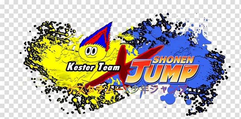 Logo Brand Weekly Shōnen Jump Font, shonen jump transparent.