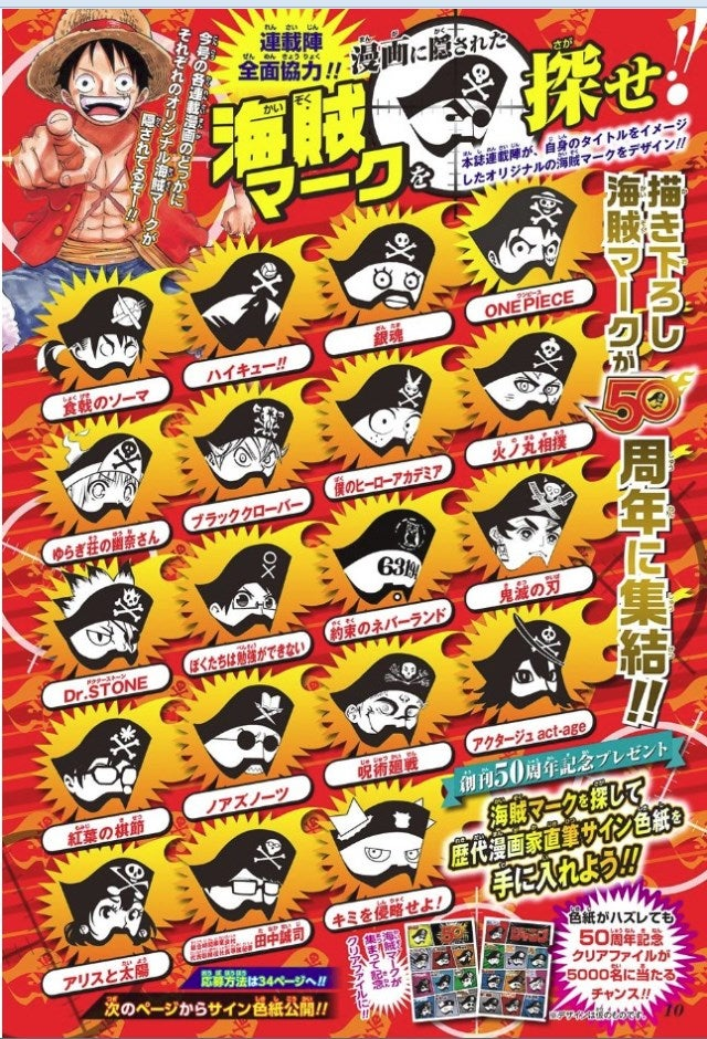 Marked out every shonen jump Pirate logo from every story in.