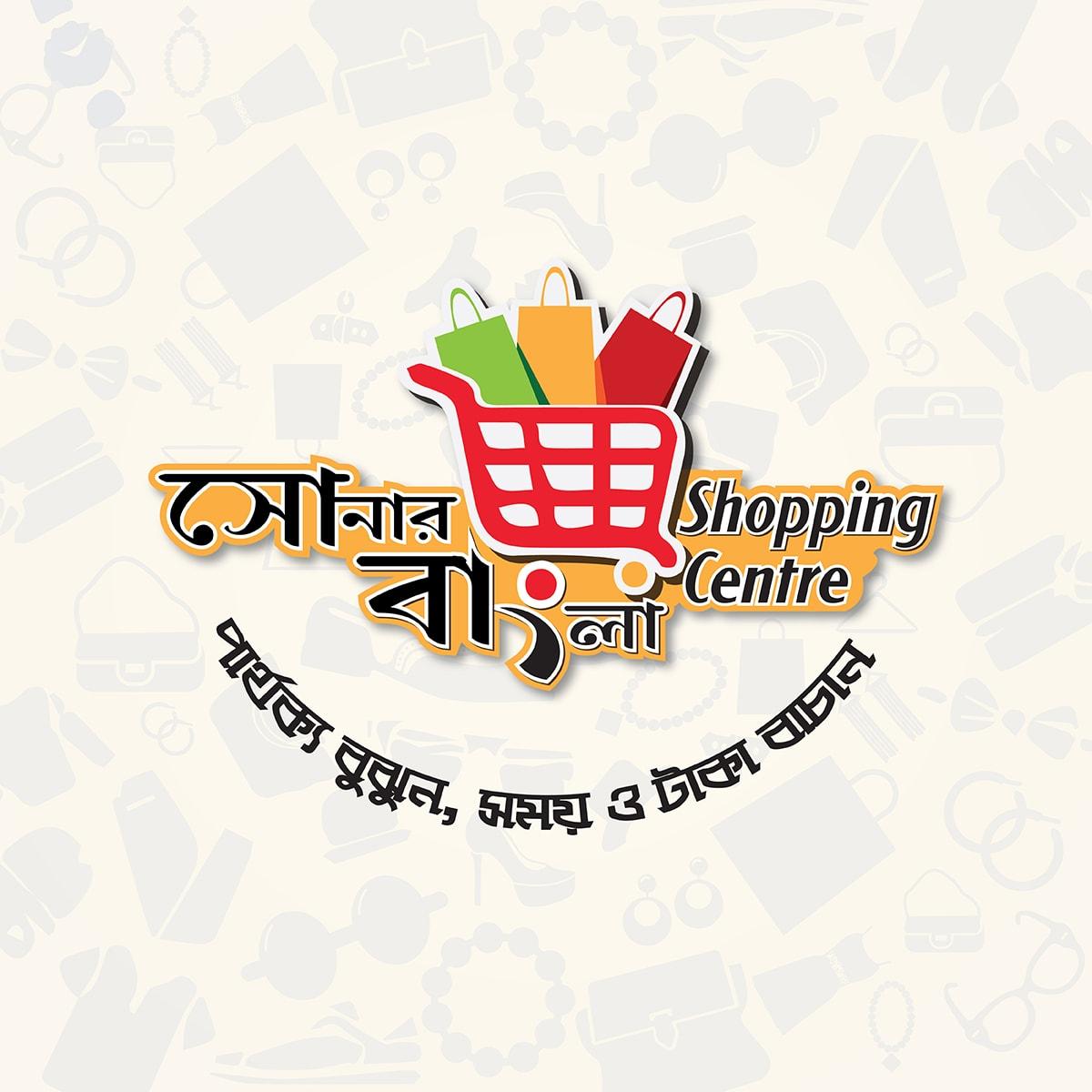 Creative Super Shop Classic Logo Design.