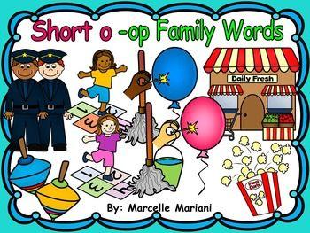 Short vowel o clipart.