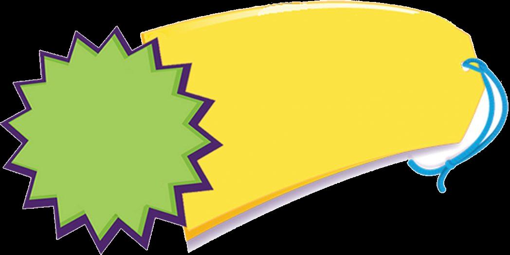 Shopkins X Blank Superman Logo Free Clip Art On Piqk Myenvoc.